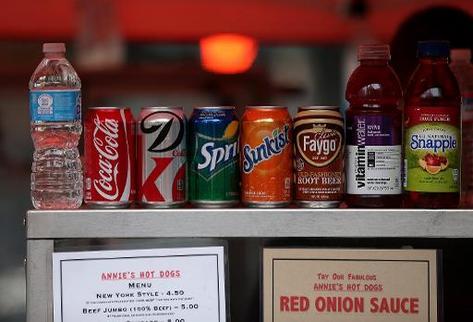 Bebidas-refrescantes-San-Francisco-marzo_PREIMA20140618_0113_32