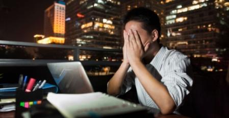 trabajar-noche-getty